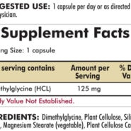 DMG (Dimethylglycine) 125 mg - Hypoallergenic - 250 capsules - ingredients