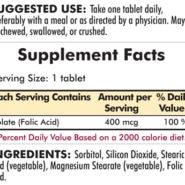 Folic Acid 400 mcg - 400 chewable tablets-INGREDIENTS