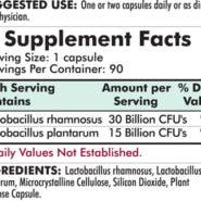 Lactobacillus Duo - Hypoallergenic - 90 capsules - INGREDIENTS