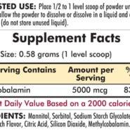 Methylcobalamin Concentrated Powder - 2oz - INGREDIENTS