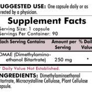 DMAE (Dimethylaminoethanol) 250 mg - Hypoallergenic - 90 capsules - INGREDIENTS